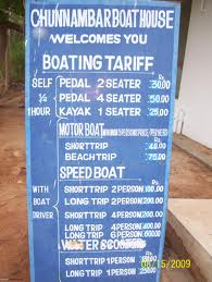 Tariff in Boat House